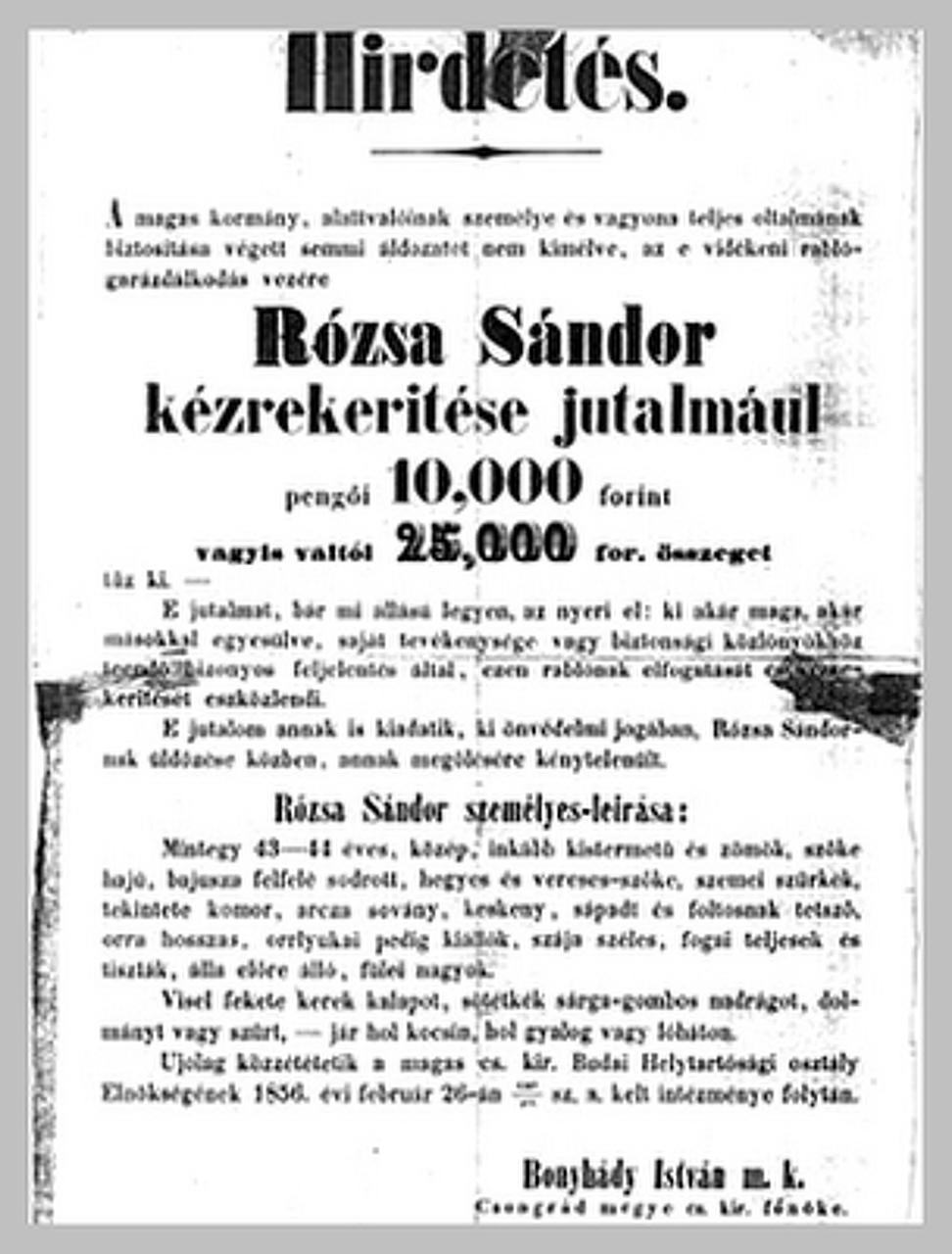 Rózsa Sándor WANTED